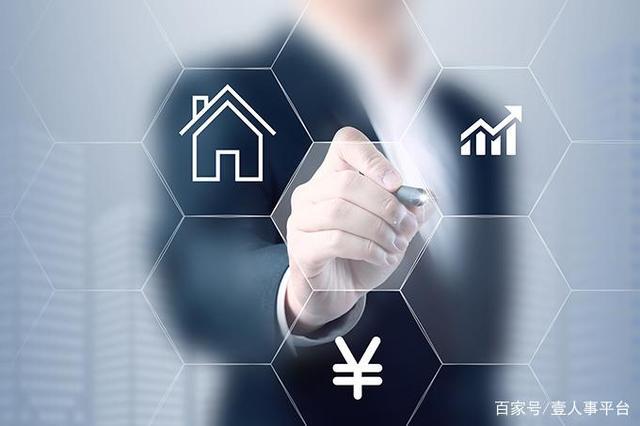 深圳社保新增、停保,社保续保以及公积金新增、调入所需材料