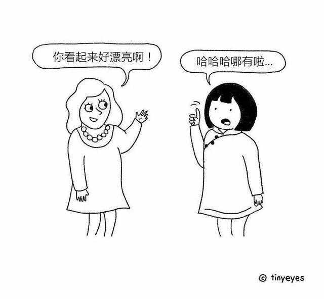 一个出生在北京的老外,画出了中西方差异,戳心