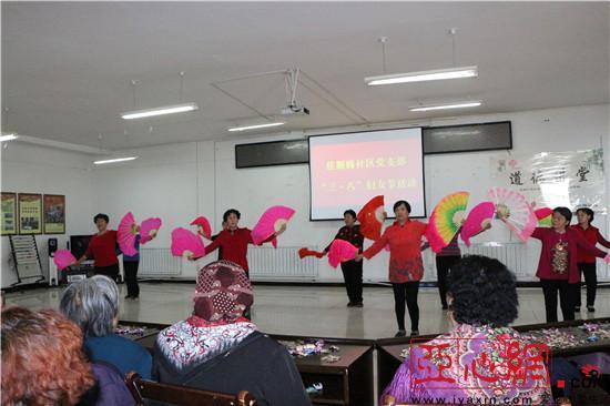 新疆和布克賽爾縣工作隊與居民共度「三八」婦女節