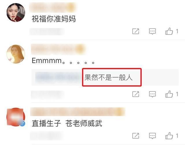 苍井空生双胞胎将全程直播,配中文翻译-中国传真