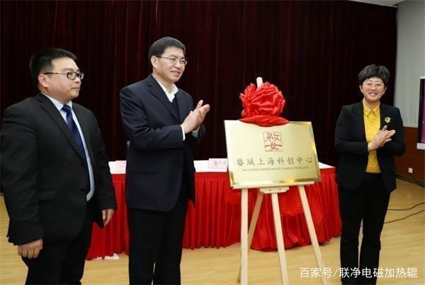 市委书记陈龙参观上海联净电磁加热辊
