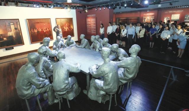 全国红色故事讲解员大赛集中展示活动在上海举行