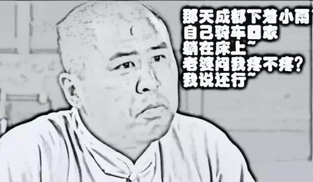 """太极雷雷到底有多""""坏""""-中国传真"""