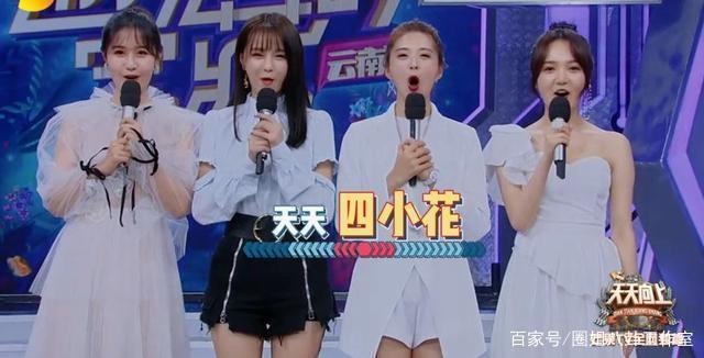 湖南卫视女主持沈梦辰最受捧,靳梦佳外表小白