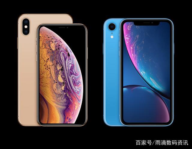 iphone xs,iphone xr以及iphone xs max有何不同