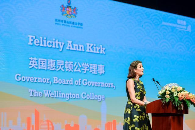 融汇中西 共创未来|杭州惠立学校今日开校