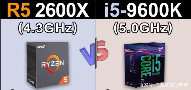 是我们熟悉的英特尔,i5-9600K对比R5 2600X,游