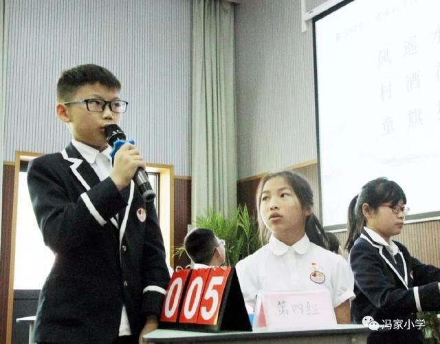 弘扬传统文化,感受汉语魅力--记五年级古诗词