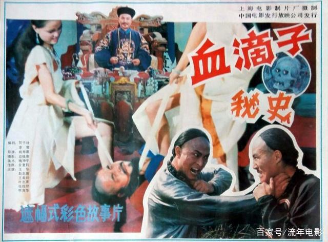 盘点血滴子题材的13部影视剧 穿越80多年仍