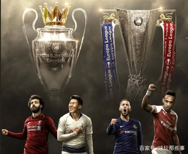 四只英超球队会战欧冠赛场!这支球队能得欧冠