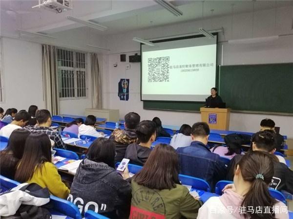 易轩财务公司应邀出席国际教育学院毕业论文(