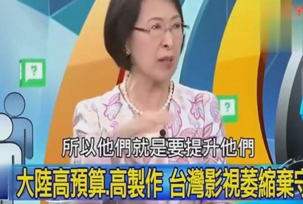 台湾节目分析:为什么台湾人都去看内陆综艺,节