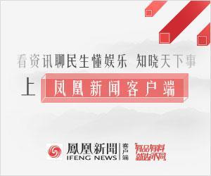 看好西安發展前景 浙商將加大投資力度