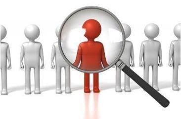 事业单位编制与单位性质不符时,人员编制如何