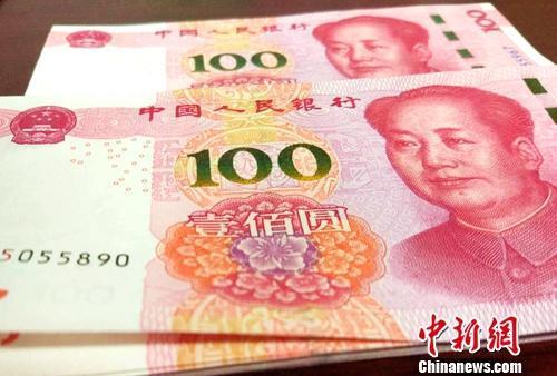 2017年誰掙錢最多?京滬人均可支配收入逼近6萬元