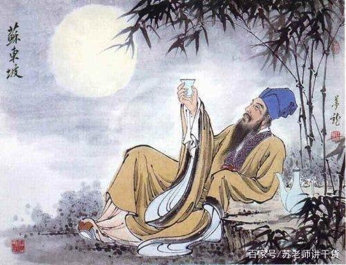 苏轼因为听了《道德经》的这一句话,成功破获