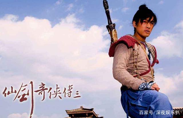 电视剧《仙剑四》公布最新海报,网友:欢迎胡歌