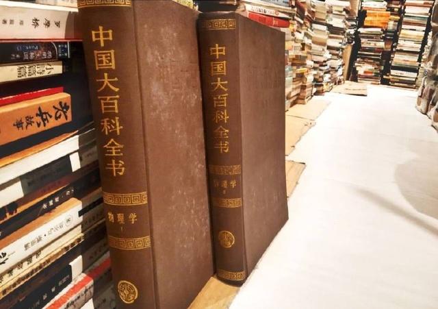 中国要打造线上百科,力抗《维基百科》,有多少