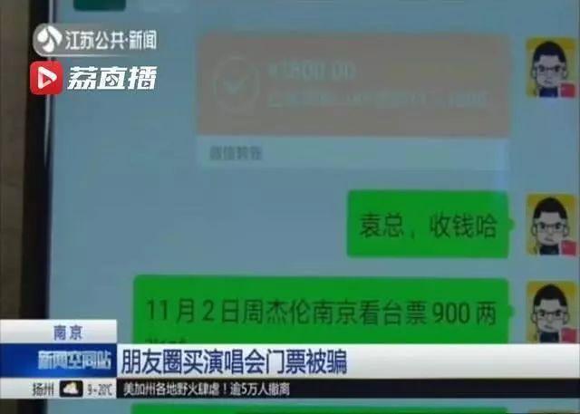 新闻资讯-免费yoqq周杰伦演唱会上民警现身!yoqq资源(9)