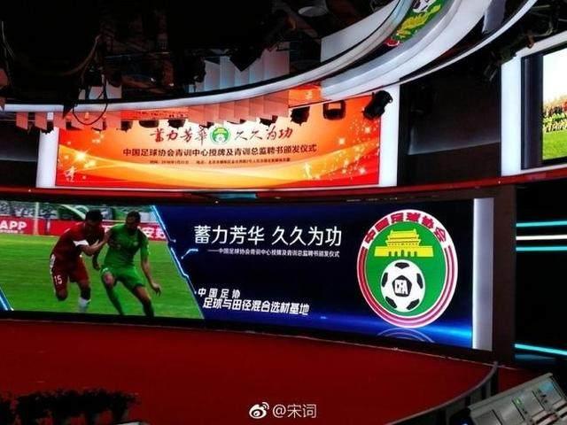 中国足协创举!足球田径混合选材,足球场上的博