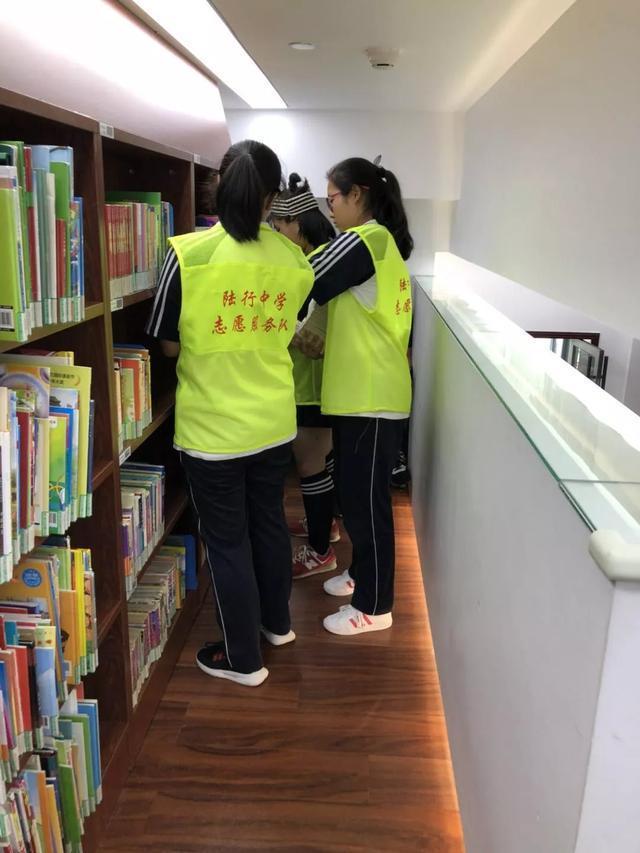 遇见未来的自己|金杨社区高中生社会实践志愿