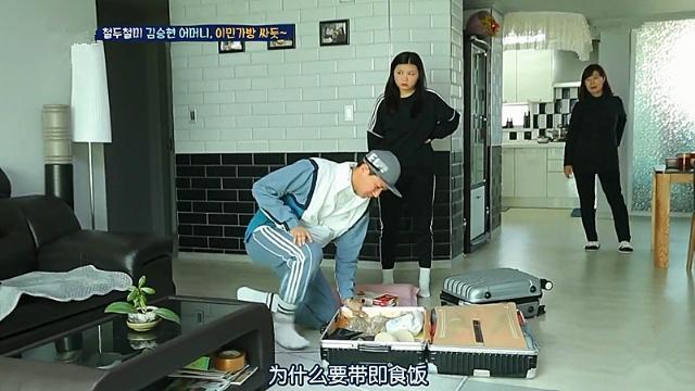 韩国大妈到中国旅游,却非要自备干粮和水,说出