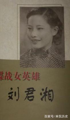 曾被怀疑背叛组织,被捕后受尽折磨,这个女特务