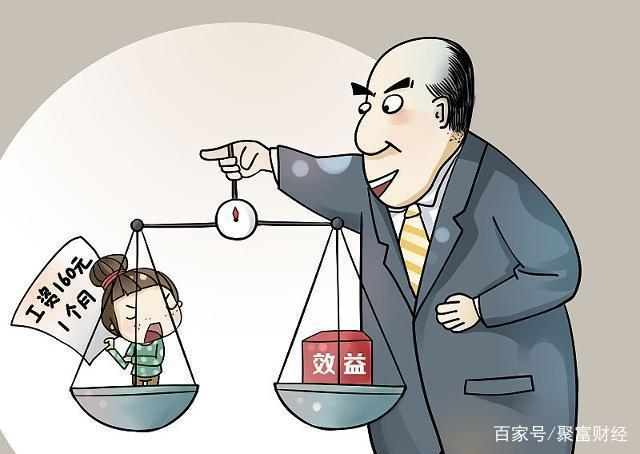 北京月薪两万税后多少?月薪两万在北京过得怎