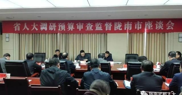 省人大常委会委员、财经委主任委员肖庆平一行