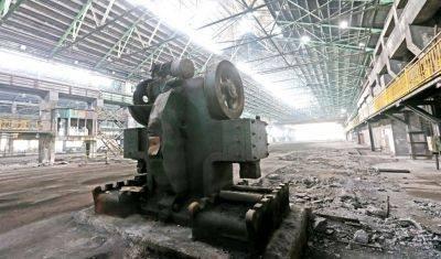 关系中国立国根本的十大重工业城市之一,山城