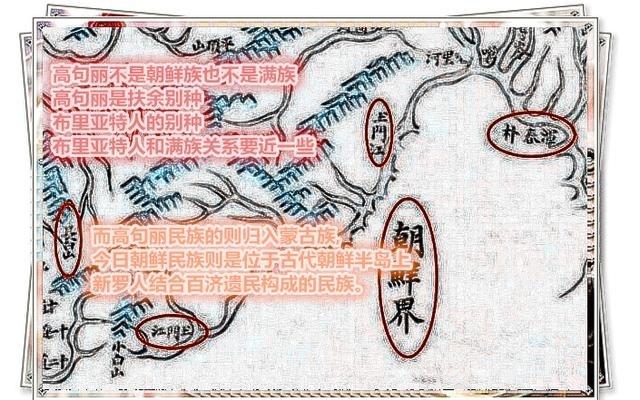 国际上认可韩国人提出的高句丽是属于朝鲜民族