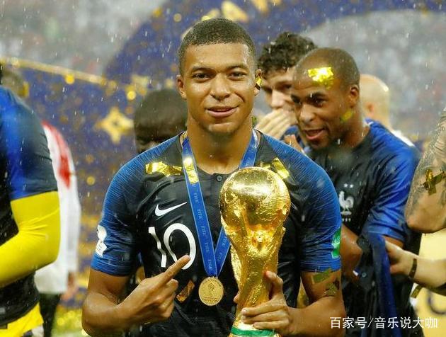 世界杯最终排名:法国夺冠,这是属于他们的时刻