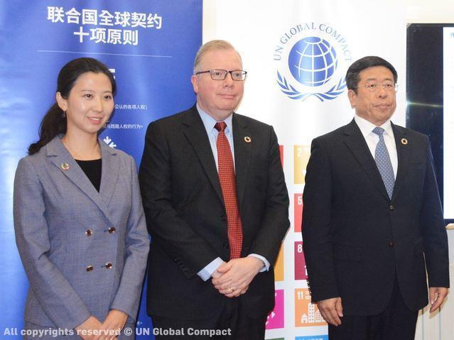 联合国全球契约组织媒体圆桌会议举行